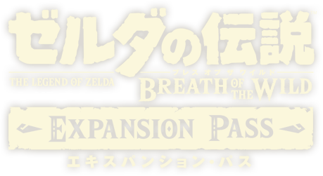 dlc_expansion